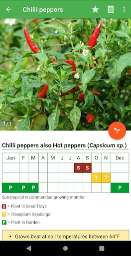 Gardenate screenshot