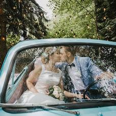 Wedding photographer Yuliya Zaruckaya (juzara). Photo of 21.08.2018