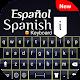 Spanish Keyboard - Spanish English Keyboard Download for PC Windows 10/8/7