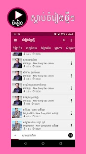 Khmer Song - for Khmer Original Song - náhled