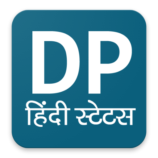 Hindi DP Status for WhatsApp 2017