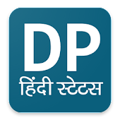Hindi DP Status for WhatsApp 2018