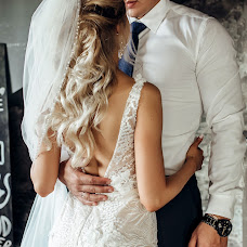 Свадебный фотограф Юлия Винс (juliavinsphoto). Фотография от 09.11.2018