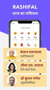 Dainik Bhaskar: Hindi Epaper, Local & Video News Screenshot