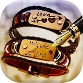 Stylish Urdu Name Maker