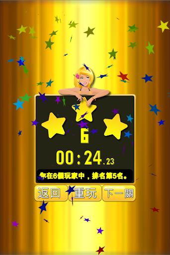 Screenshot for 成語接龍-選選看 in Hong Kong Play Store