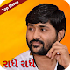 Download Jignesh Dada Audio Bhajan For PC Windows and Mac