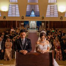 Fotógrafo de casamento Daniel Festa (dffotografias). Foto de 06.05.2019