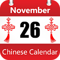 Chinese Calendar icon