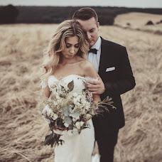 Wedding photographer Kamil Nadybał (maleszarestudio). Photo of 21.07.2017