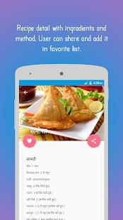 Rasoi queen all recipepunjabichinesgujarati apps on google play screenshot image forumfinder Gallery