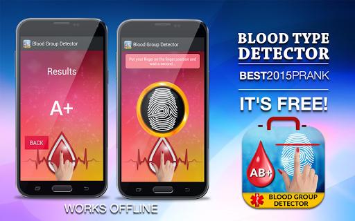 혈액형 감지기 장난