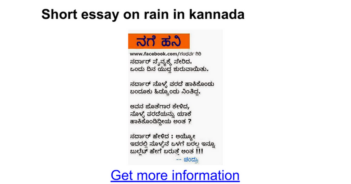 rainy season in myanmar essay