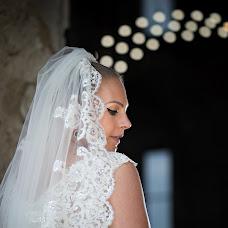 Wedding photographer Richard Toth (RichardToth). Photo of 14.09.2018