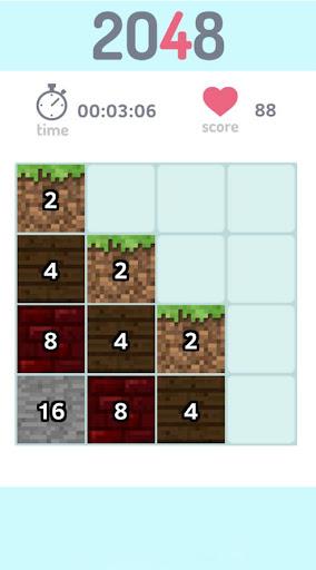 2048: Block Style 1.1 screenshots 1