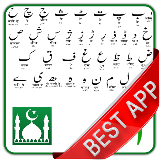 Urdu Newspapers : Official