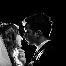 Wedding photographer Aleksandr Plitnik (xanderPR). Photo of 23.10.2016