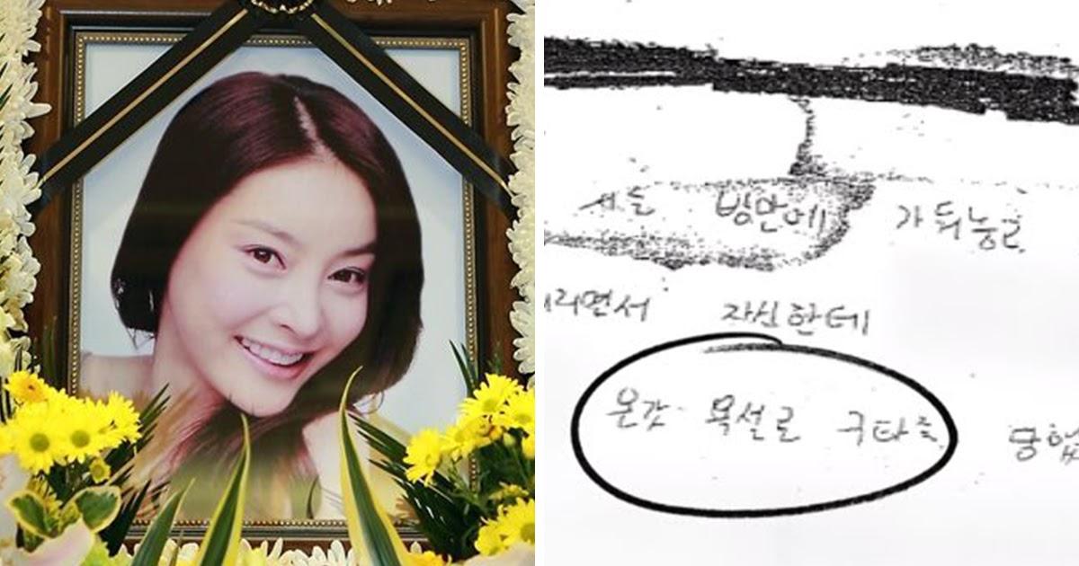 Park Si Eun, Jung Yoo Mi, Go Ah Ra, Choi Jung Yoon