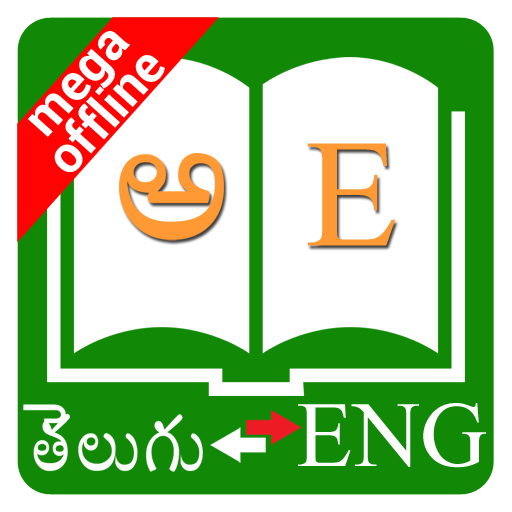 Telugu Dictionary - Apps on Google Play