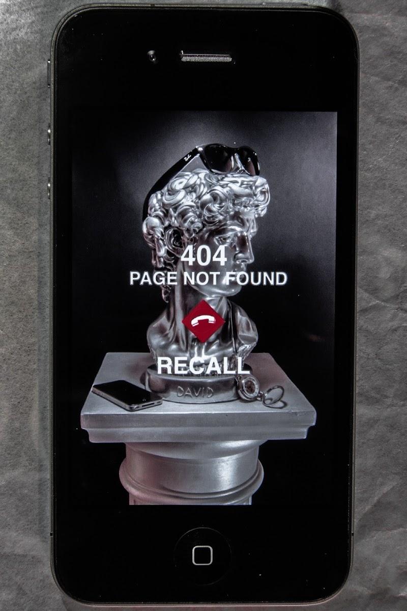 404 recall di widelight