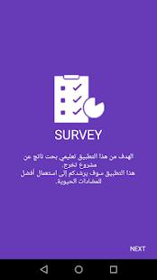 Health Survey - náhled