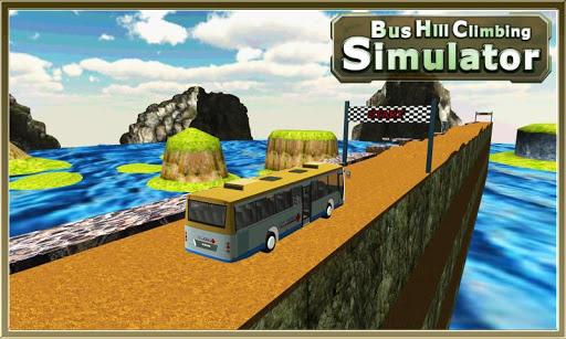 バス運転ヒルクライム
