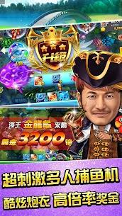 麻將 明星3缺1麻將–台灣16張麻將Mahjong 、SLOT、Poker 7