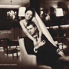 Wedding photographer Dmitriy Kovalevich (shmell). Photo of 18.03.2014