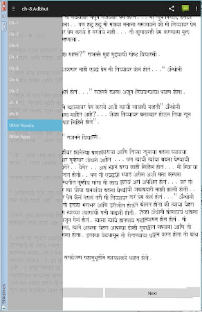 Adbhut - Marathi Novel  Book 5.0 screenshot 933468