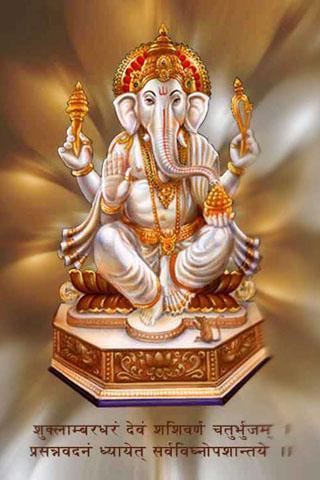 lord ganesha hd wallpaper apk download apkpure co