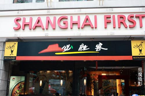 china__f37