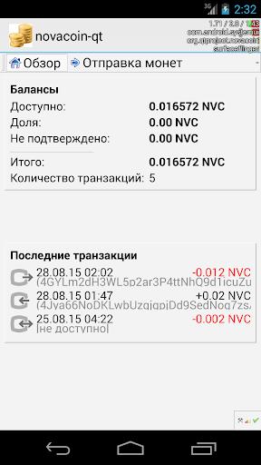 Novacoin-Qt