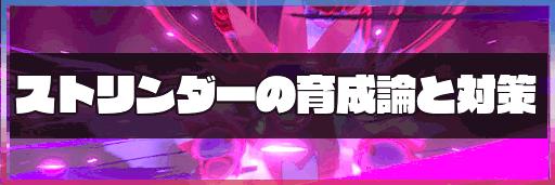 ポケモン 剣盾 エレズン
