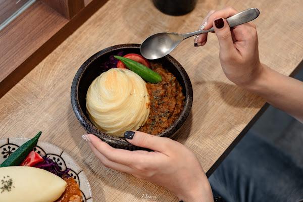 涎 咖哩.洋食 Bouche Curry & Yoshoku