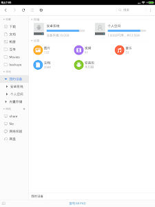 CZ File Manager 3.2.4
