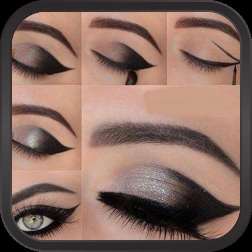 Eyes makeup 2018 ( New)