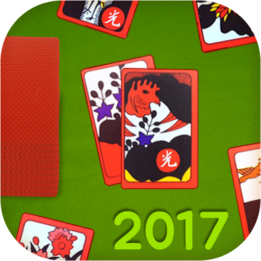 무료맞고 2017 - 새로운 무료 고스톱 게임