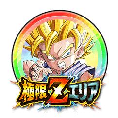 超サイヤ人2孫悟空(GT)覚醒メダル[虹]