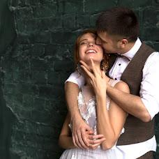 Wedding photographer Yuliana Rosselin (YulianaRosselin). Photo of 10.04.2018