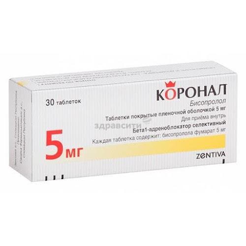 Коронал таблетки п.п.о. 5мг 30 шт.