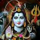 Shiv Rundrastakam & Lingastakam APK