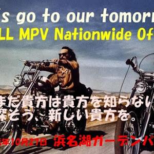 MPV LY3P 養老仕様のカスタム事例画像 まりのすラ-メン屋に走る!さんの2019年09月16日21:15の投稿