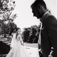 Wedding photographer Katya Bosova (BosoviPhoto). Photo of 30.03.2018