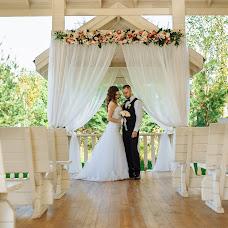 Wedding photographer Aleksandr Marchenko (markawa). Photo of 25.09.2018