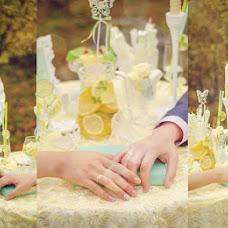 Wedding photographer Anastasiya Leto (NastjaLeto). Photo of 16.10.2014