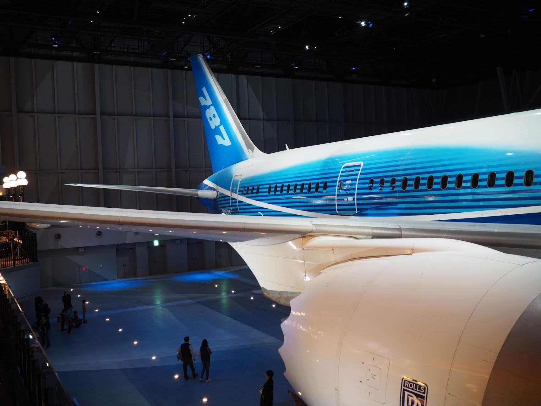 ボーイング787の尾翼