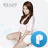 Girlsday Yura launcher theme