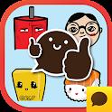 카톡 이모티콘 킹 (카카오톡 무료이모티콘) icon