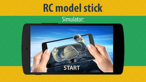 RC飞机的飞行模拟器
