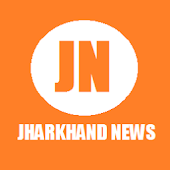 Jharkhand News in hindi